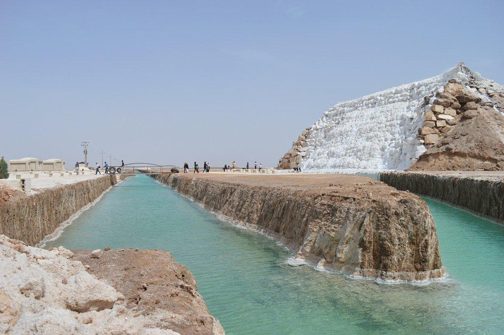 Salt Waterfall