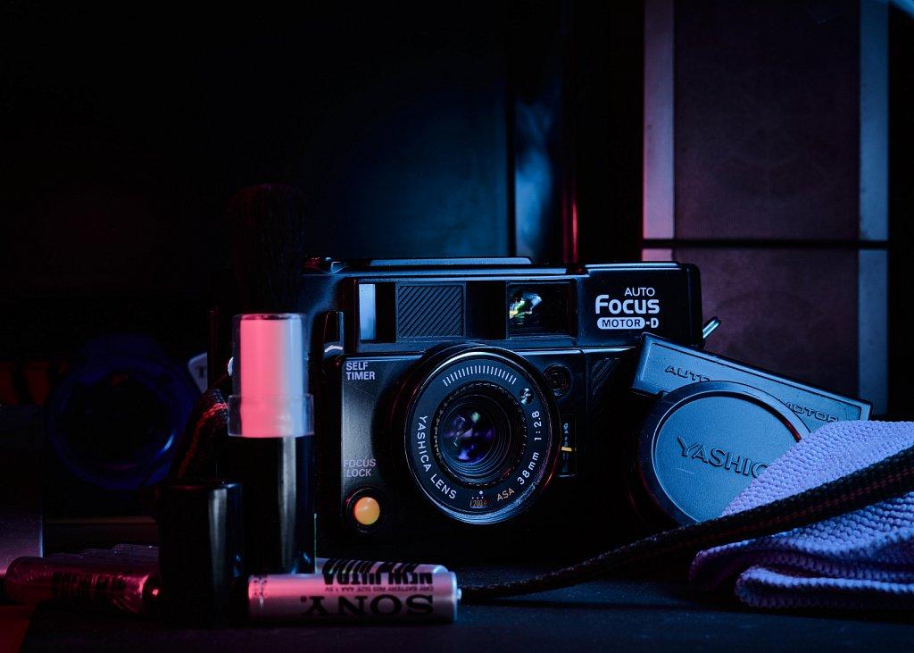 Old Yashika Camera